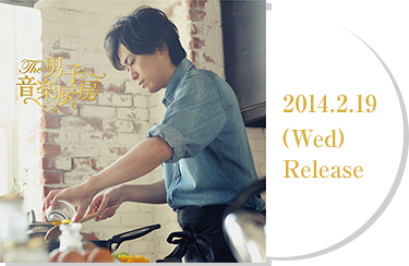 2014.2.19(Wed)Release
